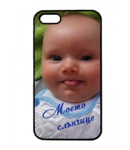 Калъф за телефон Iphone 5 с Ваша снимка