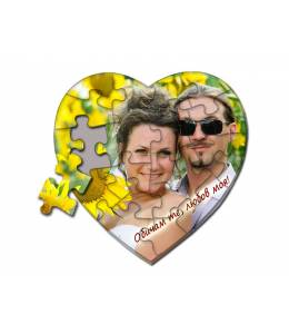 Personalized puzzle Heart