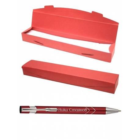 Гравирана химикалка в картонена кутийка