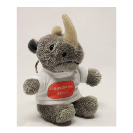 Плюшен ключодържател носорог с текст или лого