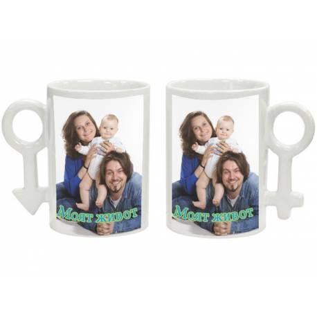 Комплект мъжка и женска чаши със снимка