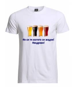 Тениска бира