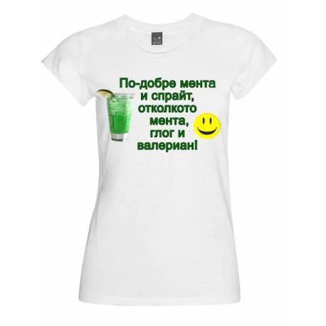 Тениска мента, глог и валериан