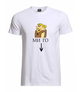 Тениска Барни