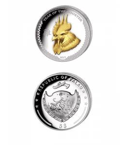 """Сребърна монета """"Годината на Петела 2017"""""""