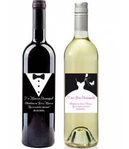 Wedding bottles of wine