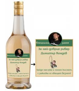 Bottle of rakia with your photo