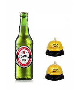 Bottle of beer and ring for beer