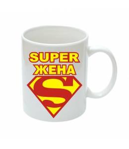 Чаша Супер Жена