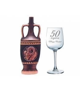 Zodiac red wine and glass