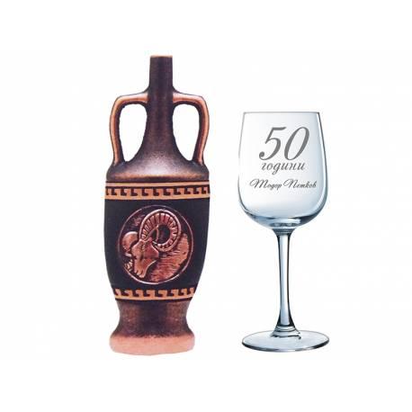 Вино със зодията и гравирана чаша