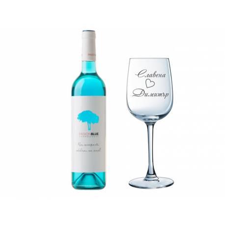 Цветно вино и гравирана чаша