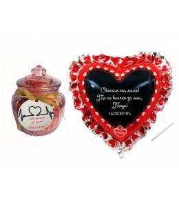 """Балон сърце с маркер за надписване и 101 начина да кажа """"Обичам те"""""""