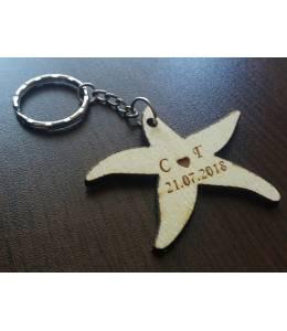 Гравиран ключодържател звезда или квадрат