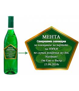 Bottle of menta with personalized label