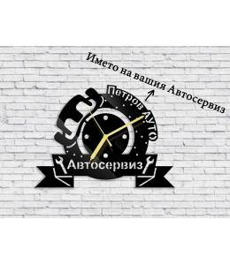 Wall clock car service with name