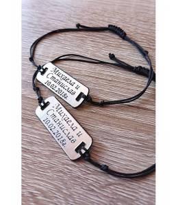 2 pcs bracelets