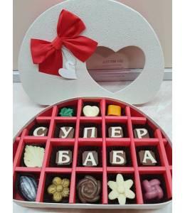 Бонбони Супер Баба