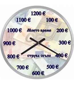Часовник евро