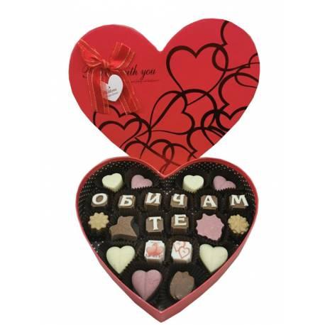 """Кутия сърце с бонбони """"Обичам те"""""""