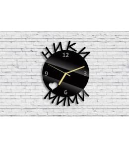 Часовник с имена