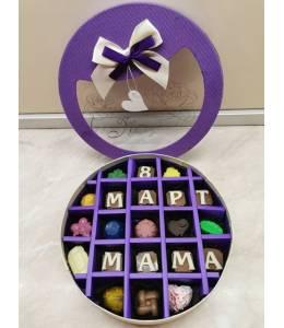 Бонбони за 8 март за мама или баба