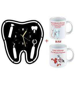 Стенен часовник и чаша за зъболекар