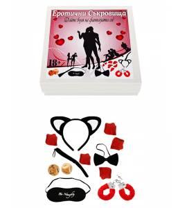 Еротична кутия за Свети Валентин