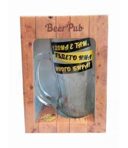 Халба за бира със забавен надпис