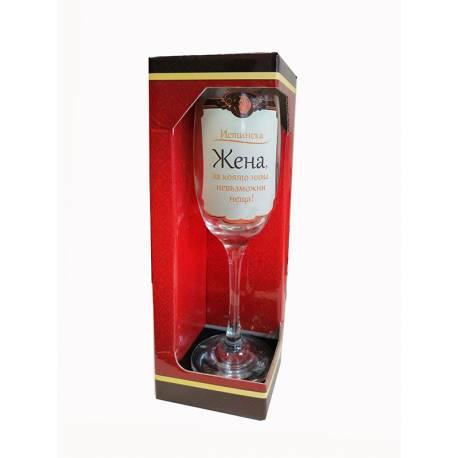 Чаша за шампанско за жена