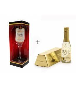Златно шампанско и чаша за баба