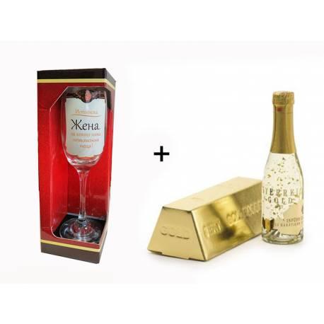 Златно шампанско и чаша за жена