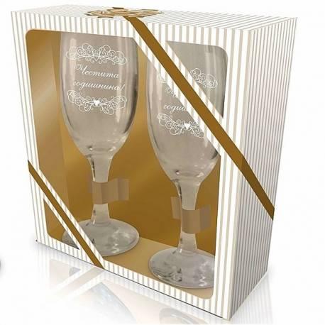 Чаши за годишнина