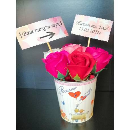 Букет от сапунени рози в кашпа